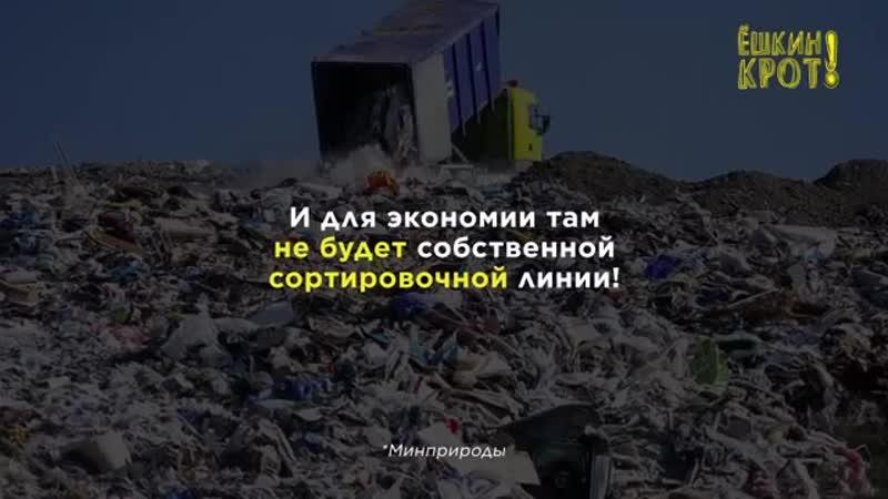 Друзья Путина «позаботятся» об экологии, сжигая ртутные отходы_.mp4
