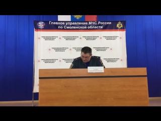 Спорную ситуацию с торговым центром Зебра обсудили 28 марта на брифинге начальника регионального ГУ МЧС #Смоленск