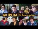 Фильм Следствие ведут ЗнаТоКи. До третьего выстрела_1978 детектив, криминал.
