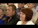 В День семьи любви и верности Алексей Островский наградил многодетных матерей и супружеские пары