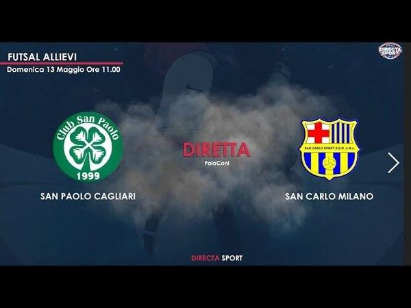 Futsal Allievi Playoff Scudetto Ottavi di Finale – San Paolo Cagliari – San Carlo Milano