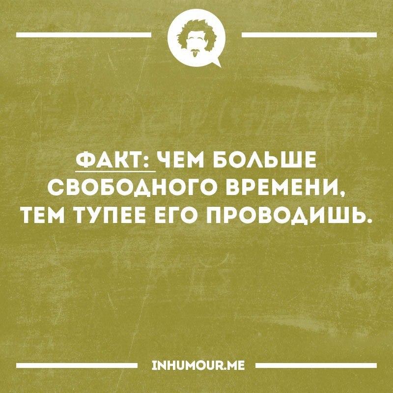 https://pp.userapi.com/c543109/v543109554/47f23/8G4w5S88p6w.jpg