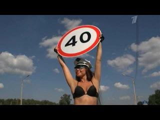 Грудью на защиту ПДД встали участницы акции в Нижегородской области - Первый канал