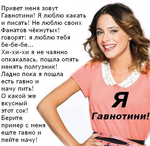 Одежда Мартины Штоссель Купить