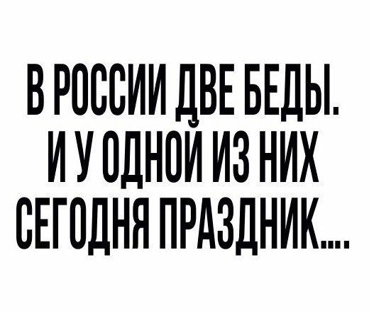 https://pp.vk.me/c543103/v543103317/228cf/nYBRLmXPh40.jpg