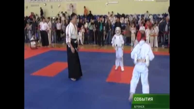 Брянск КУБОК РОССИИ по косики каратэ