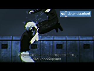 MUPPY- TEAR | Перевод | Субтитры | Russian Subtitles