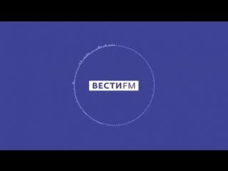 Владимир Соловьев Высказал всю правду о трагедии в Псебае Краснодарский край