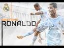 Роналдо 2014 ● все лучшие  финты ||HD||