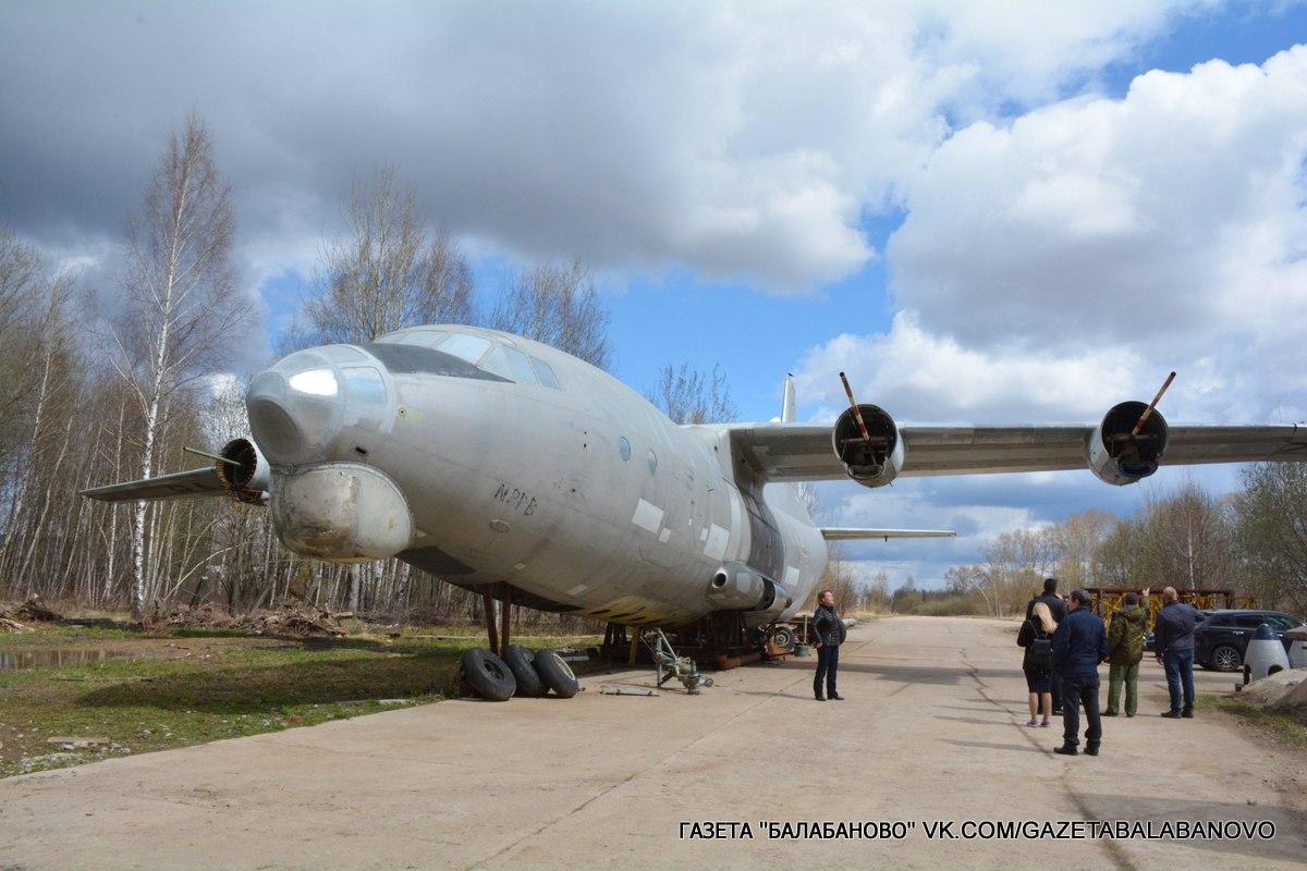 Самолет станет памятником и музеем