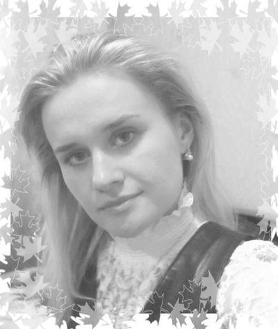 Юля Смаль, 9 декабря 1984, Городня, id156630002