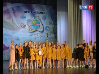 елецкие хореографические ансамбли «Росинка» и «Серпантин» успешно выступили на международном конкурсе «Ветер перемен»