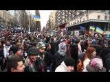 Ukraine, 2013, December 1
