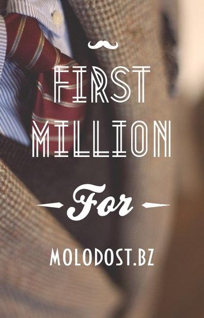 First Million, 6 января 1992, Москва, id213317118