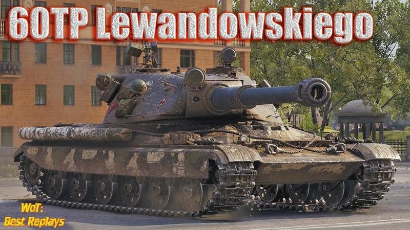 60TP Lewandowskiego : Правильное Использование * Минск