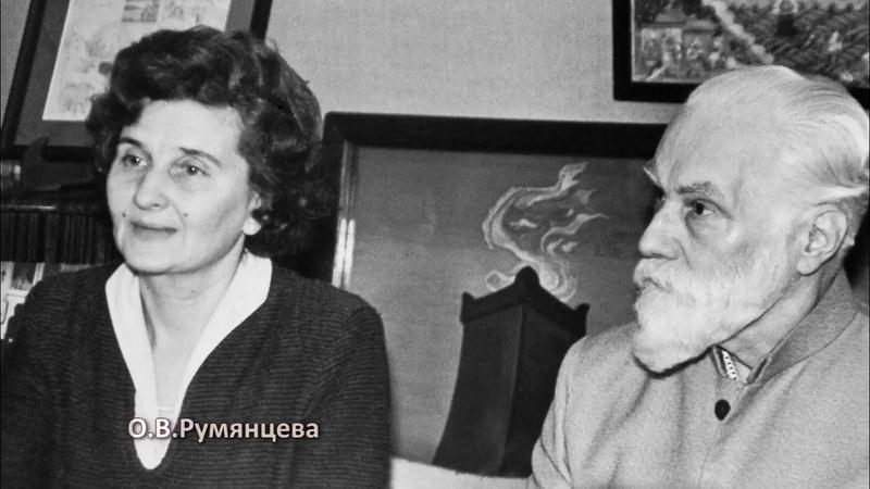 С.Н.Рерих о публикации тетрадей-манускриптов Е.И.Рерих