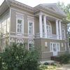 Вологодская областная детская библиотека