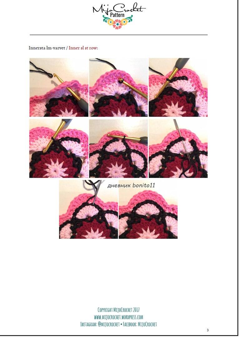 """钩针教程:""""六角形双边花"""" - maomao - 我随心动"""