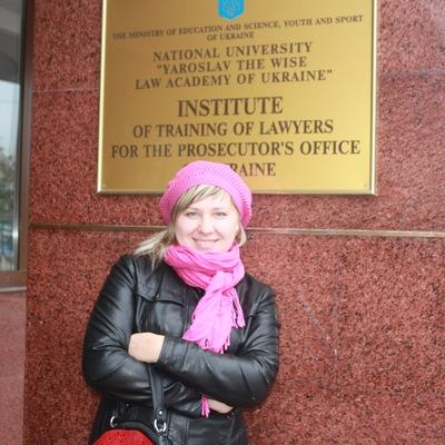 Марина Плащовата, 2 июля , Харьков, id24894354