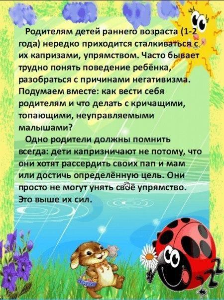 Фото №416997719 со страницы Светы Козьминых