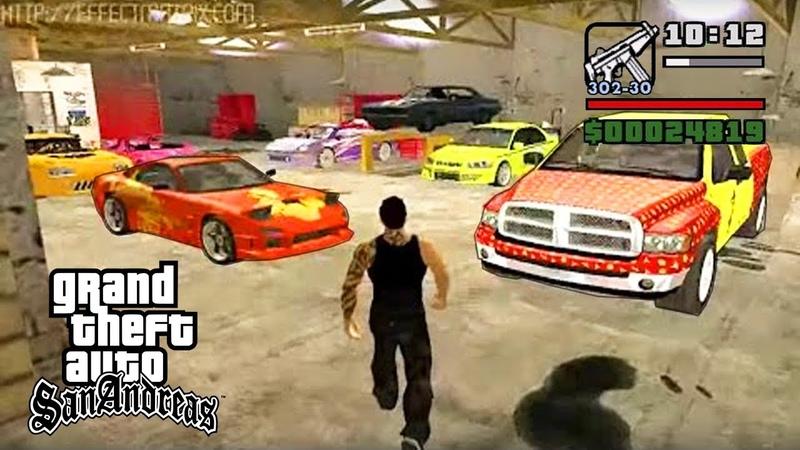 НОВАЯ GTA SAN ANDREAS SUPER CARS , В КОТОРУЮ ТЫ ДОЛЖЕН ПОИГРАТЬ