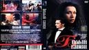Белый танец (1999) - драма, мелодрама