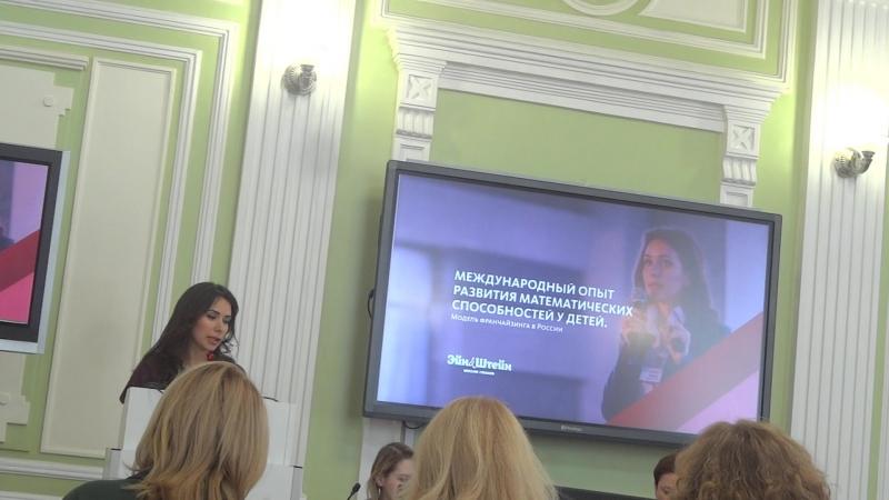 Фрагмент выступления Шипулиной Татьяны, основателя Школы Гениев ЭйнШтейн в Новосибирске.