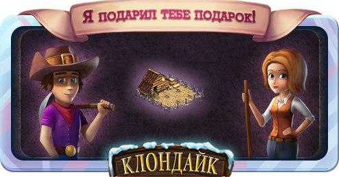 Фото №338564636 со страницы Анны Колобок