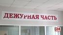 Лже пожарные обманули пенсионерку на 8 тысяч рублей