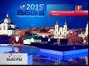 Новости 14:00 (Беларусь-1, 11.10.2015)