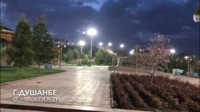 г.Душанбе Таджикистан