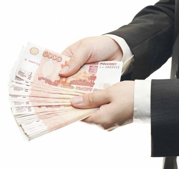 bgjntxyst кредиты в банке втб