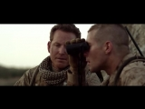 Морпехи 2 Jarhead 2 Field of Fire 2014