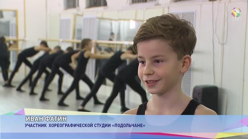 ЧРНТ ЦФО | «Подольчане» готовятся к Финалу Чемпионата России