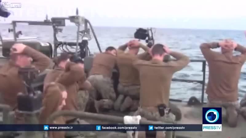 Иранские войска поставили американцев на колени