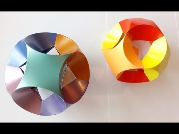 Мяч Прыжок оригами (Hans-Werner Guth), Ball Origami Jump