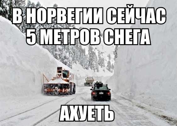 Серж Клюй | Днепропетровск (Днепр)