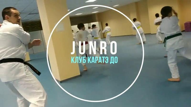Junro 3 года