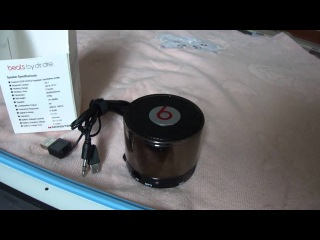 Monster beats by dr.dre Beatbox mini bluetooth