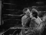Reijo Taipale - Sateen tango (1965)