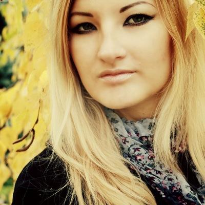 Ирина Чигирина, 3 сентября , Екатеринбург, id74450435