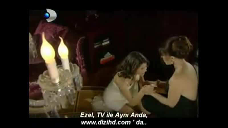 AŞK-I MEMNU VEDA FRAGMANI 24 HAZİRAN 2010_Запретная Любовь финал 2 сезон 79 сери
