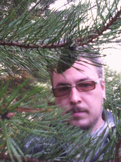 Александр Зубарев