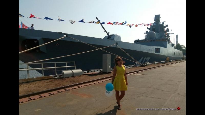 Под Андреевским флагом «Адмирал Горшков» заступил на боевое дежурство ВМФ России