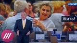 Как федеральные каналы агитируют за пенсионную реформу