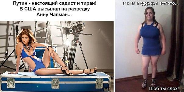 СБУ задержала шпионку из РФ. Женщина готовила провокации в южных областях и созналась в стрельбе под Николаевской ОГА - Цензор.НЕТ 9769