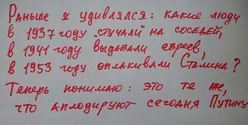 Террористы пытаются атаковать позиции украинских войск на ключевых трассах в приморском направлении, используя дальнобойное снайперское вооружение, - ИС - Цензор.НЕТ 8657