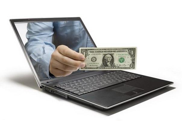 Срочный заработок в интернете
