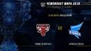 PVB vs AFS — ЧМ-2018, Групповая стадия, День 6, Игра 4