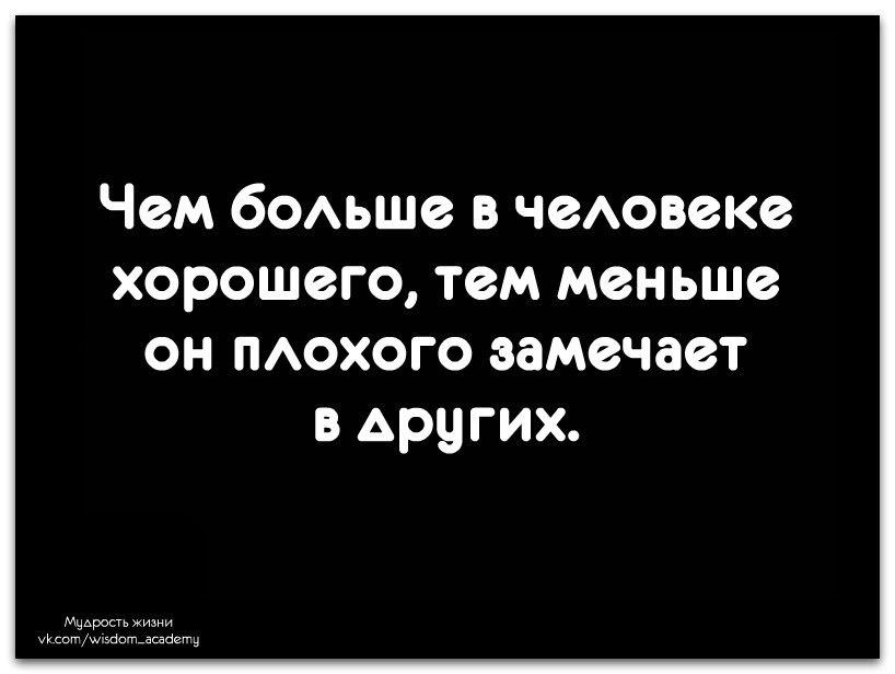 https://cs7060.vk.me/c7001/v7001255/2d4de/0j2yyO1gGRg.jpg